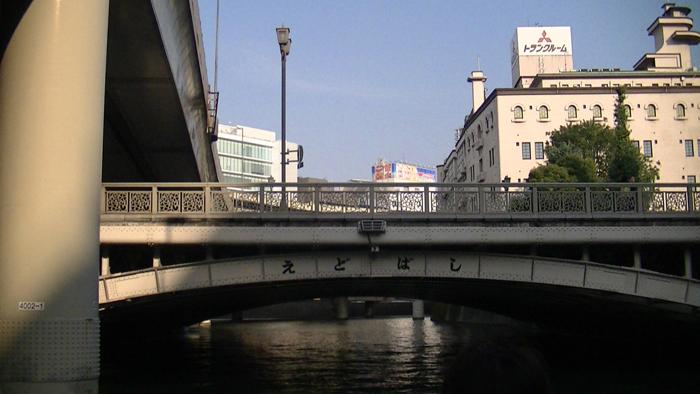 日本橋クルーズ