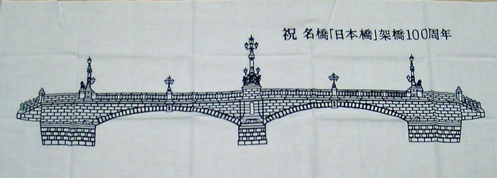 日本橋スタンプラリー完走