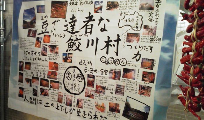 浅草 酉の市 長国寺 鷲神社