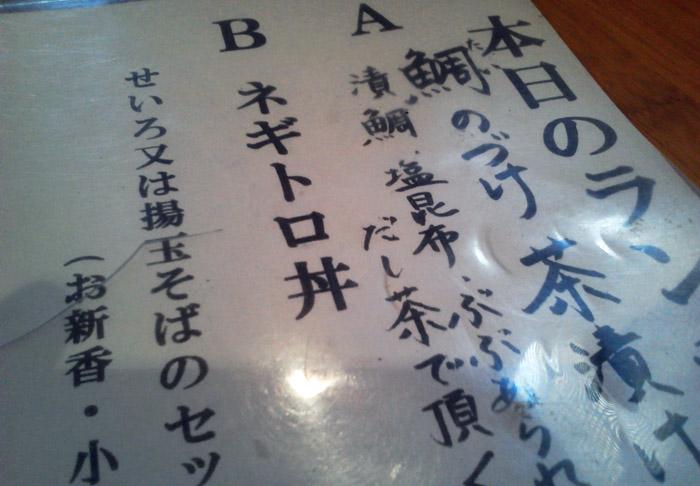 蕎麦遊膳 花吉辰