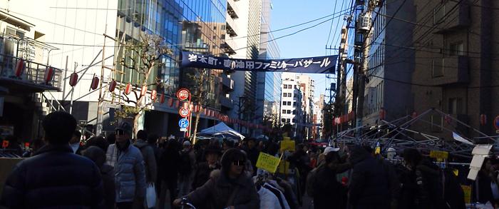 大江戸問屋祭り&岩本町・東神田ファミリーバザール